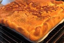 anneomelette (baked crusted omelette)