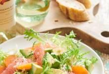 avocado-citrus frisee salad