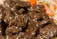 Awesome Korean Steak