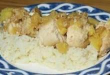 Baked Aloha Chicken