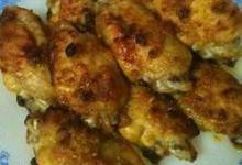 Balinese Chicken Wings