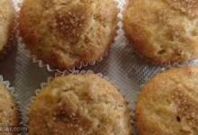 beth's peach-nectarine muffins