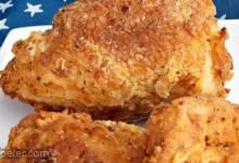 Brown Diner Fried Chicken