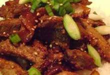 Bulgogi (Korean Barbecued Beef)