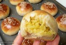 Chinese Sweet Bun Dough