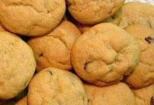 Chocolate Chip Cinnamon Cookies
