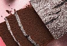 chocolate coconut cake from king arthur flour®