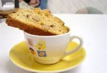 d'amaretti biscotti