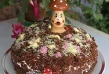 gob cake