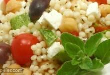 Greek Couscous