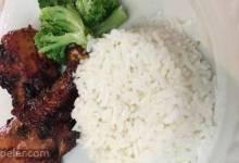 Grilled Hawaiian Chicken