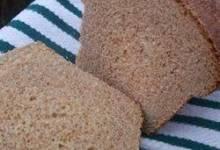 Honey Wheat Bread V