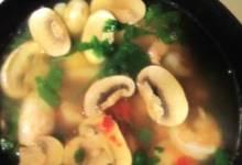 jet tila's tom yum goong soup