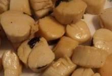 ken's scallops