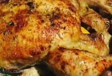 Lemon Stuffed Chicken