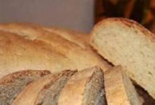 Mama D's talian Bread