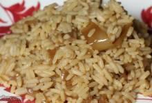 maria's rice