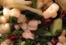 Mint Corn Salad