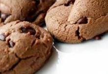 Mocha Walnut Cookies
