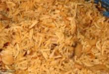 mushroom onion rice