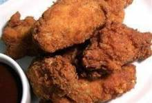 Mustard Fried Chicken