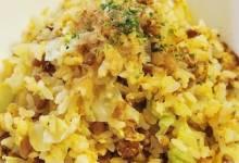 natto fried rice
