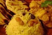 ndian-Style Rice with Cashews, Raisins and Turmeric