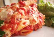 nside-out manicotti