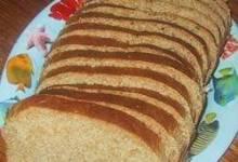 Orange Ginger Bread