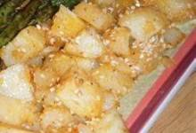 Oven Fried Sesame Potatoes