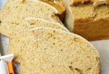 pickle-juice bread-machine bread