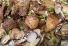 pork with clams