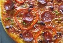 Premium Pizza Crust
