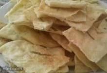 Rosemary Garlic Flatbread