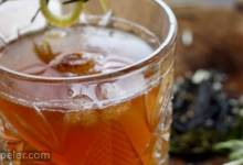 Rosemary Smoked Coffee Lemonade
