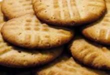 school cafeteria peanut butter cookies