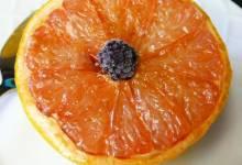simple broiled grapefruit