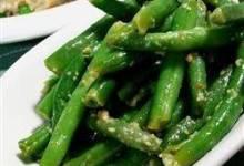 Spicy ndian (Gujarati) Green Beans