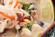 Thai Coconut Chicken Soup (Noodle Bowl)