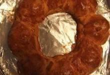 Turkey Cranberry Wreath Bake