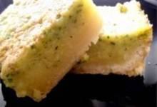 Zucchini Creme Bars